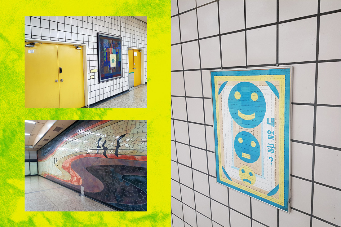 subway_art_hangangjin2.jpg