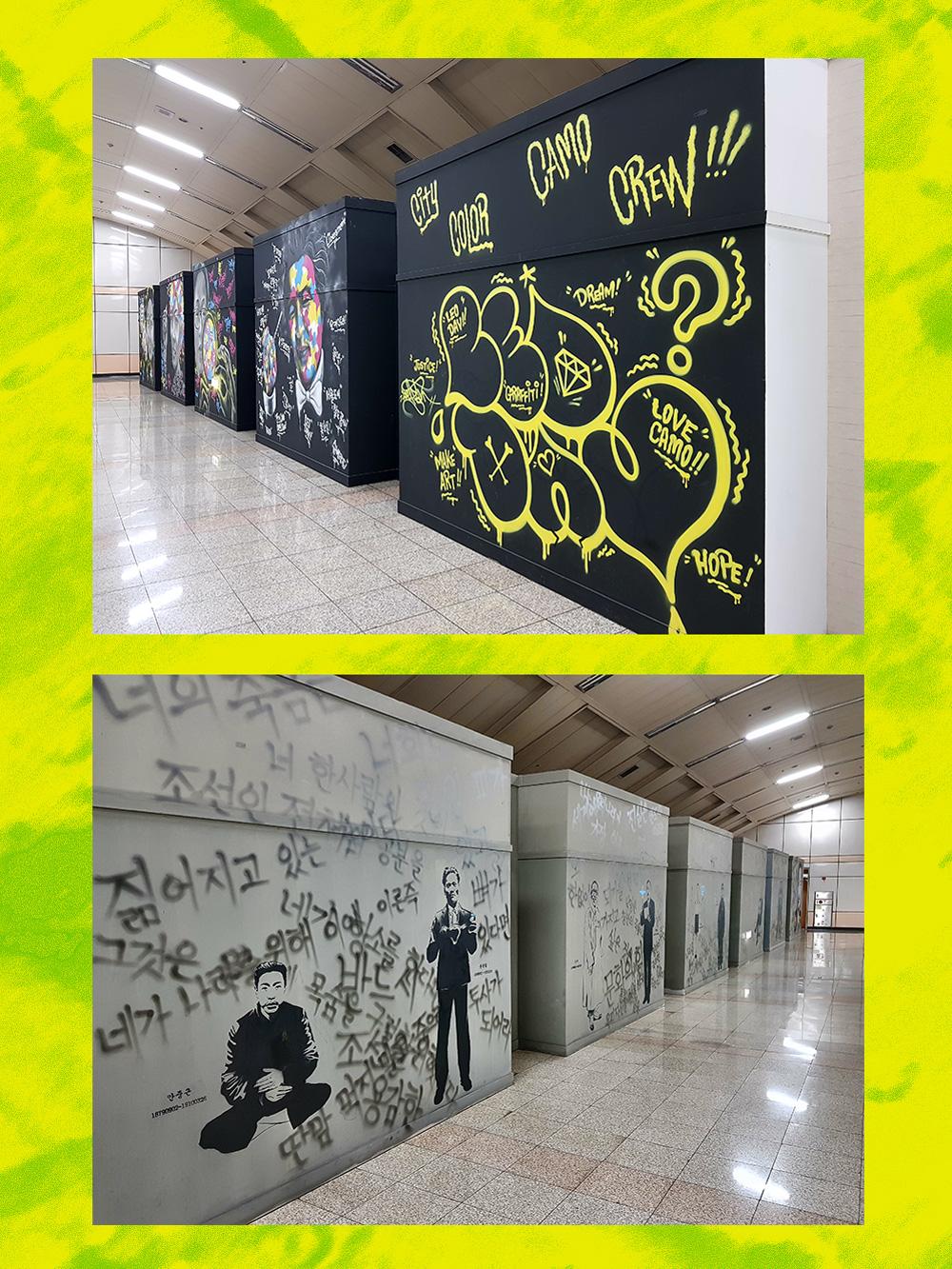 subway_art_noksapyeong3.jpg