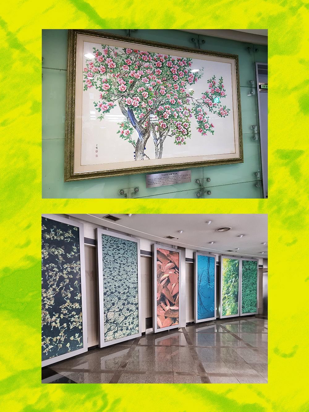 subway_art_noksapyeong4.jpg