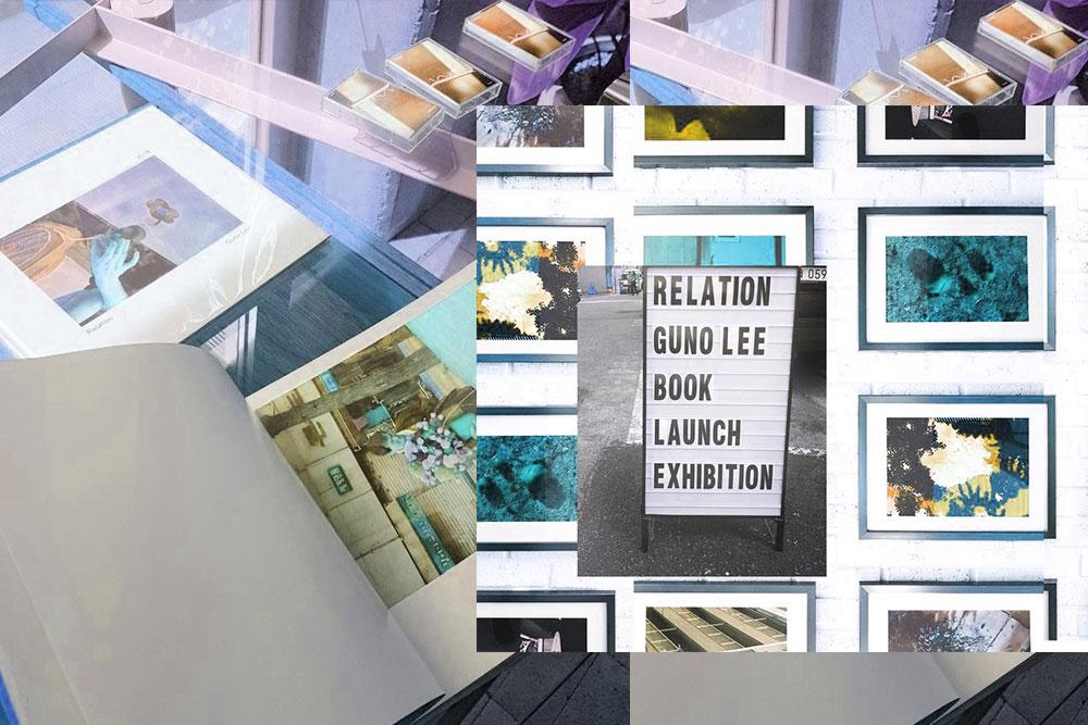 Relation-LeeGuno.jpg