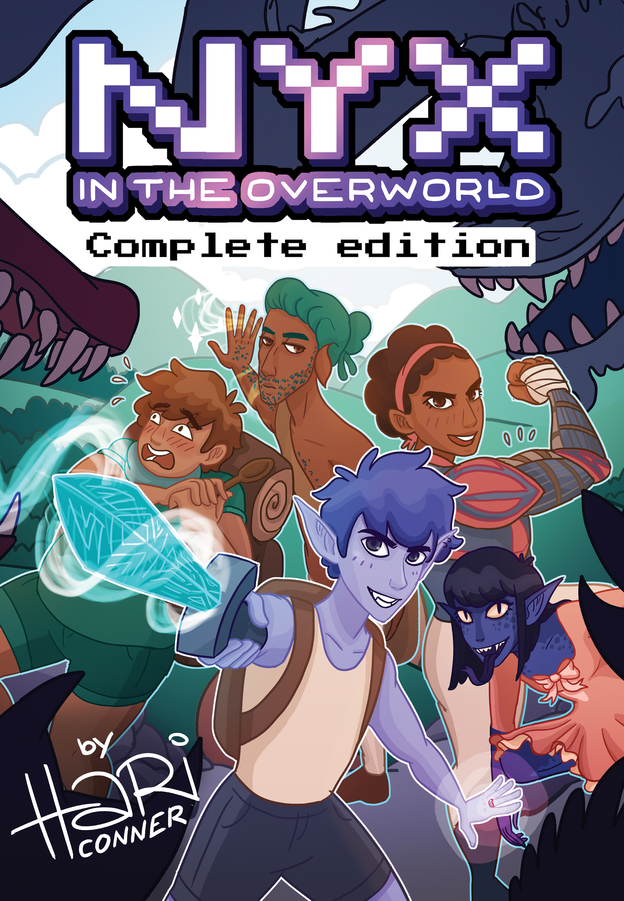 Nyx in the overworld front cover.jpg