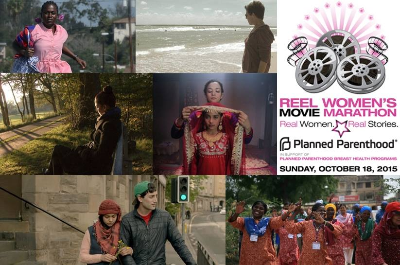Planned Parenthood Reel Women's Movie Marathon