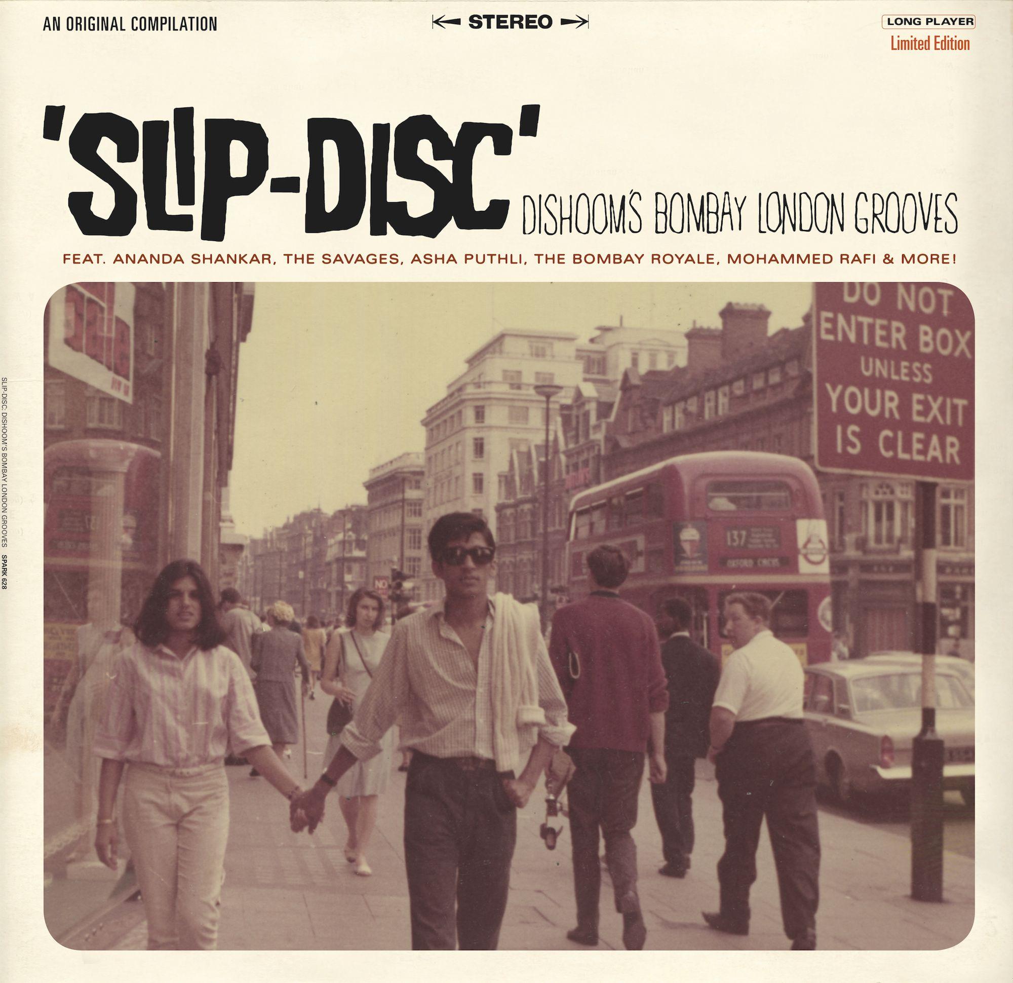 Slip_Disc_LP_Cover_AW_final copy 2.jpg