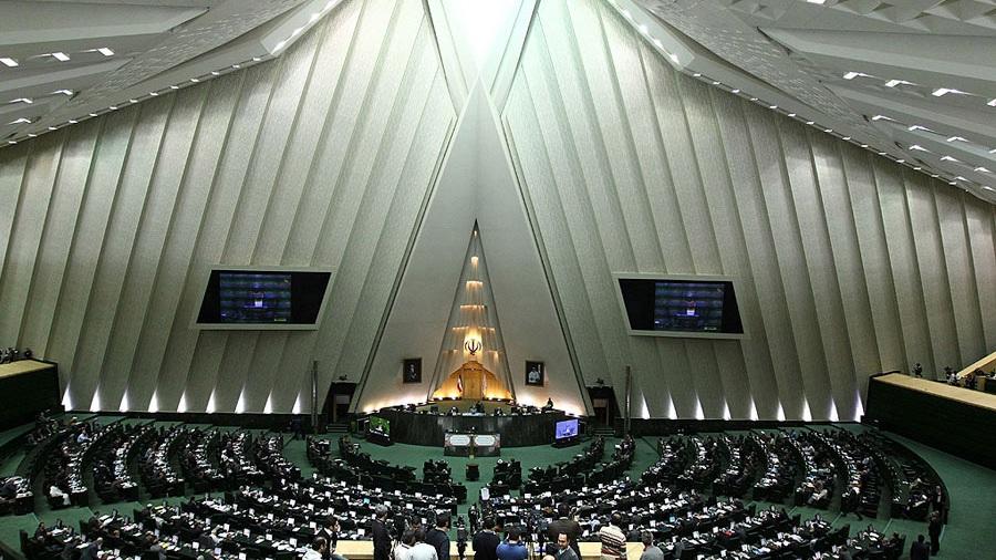 Iranian_Majlis.jpg