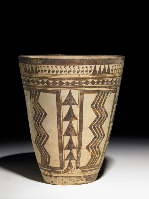 Fig 1 (C/O British Museum)