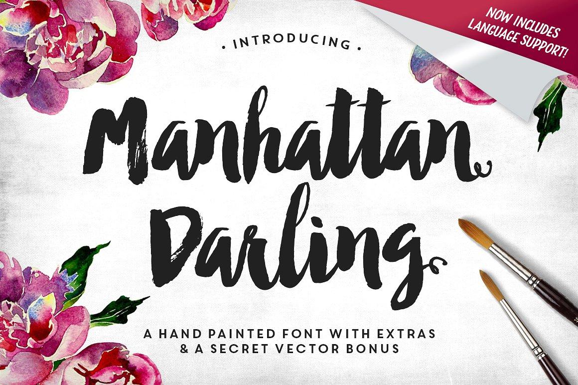 Manhattan Darling.jpg