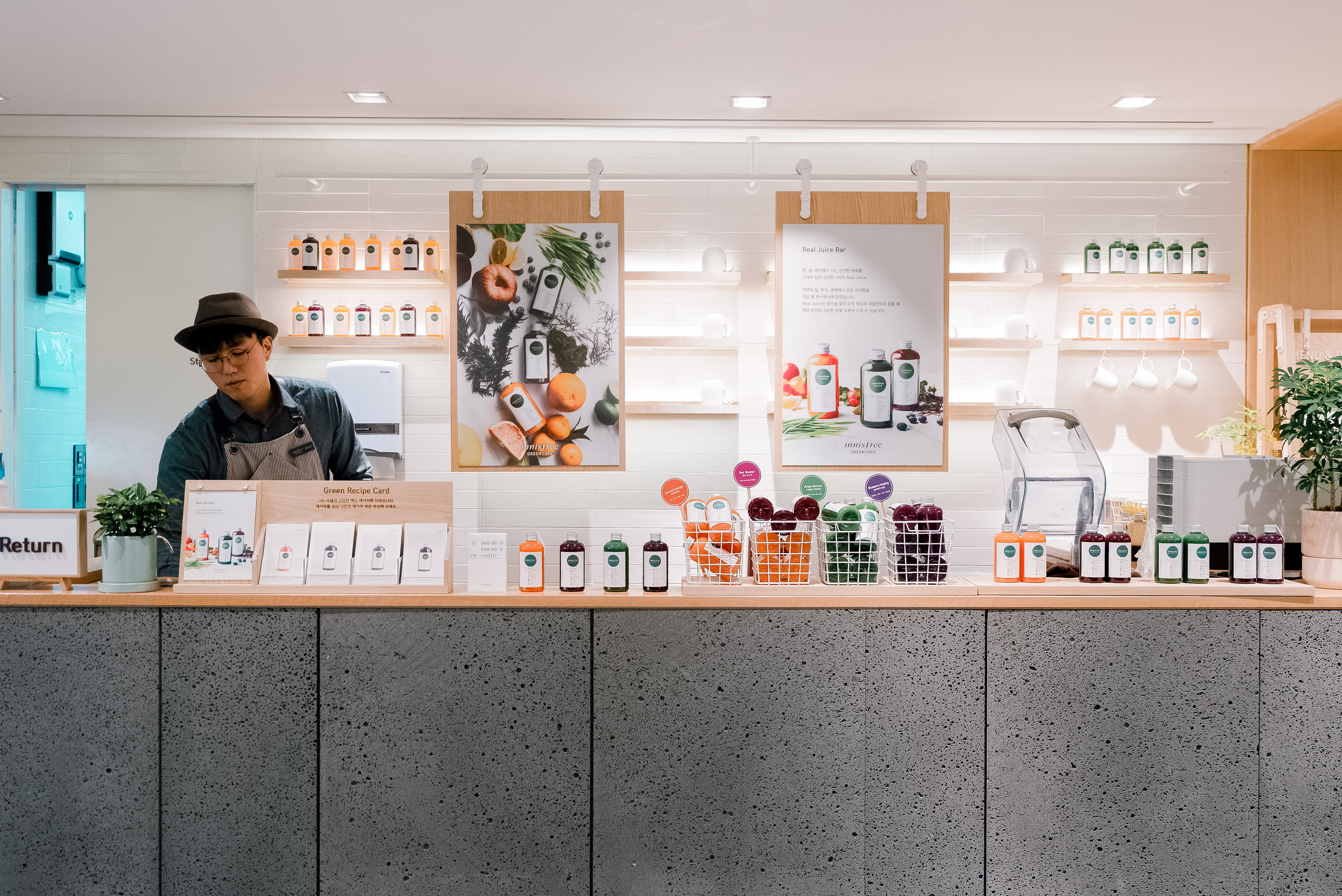 Innisfree-Cafe.jpg