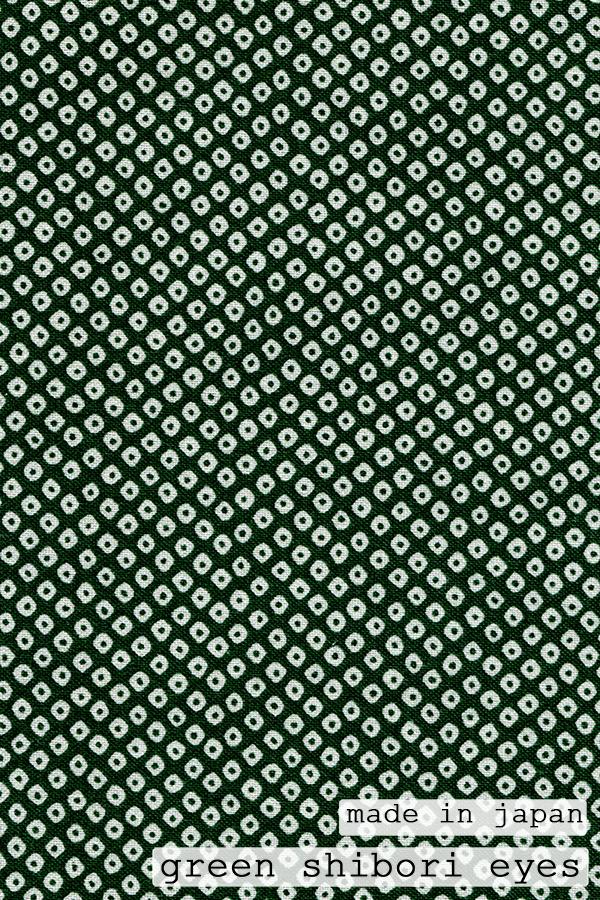 green shibori eyes.jpg