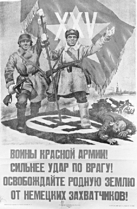 106KB_RussianWWII.jpg