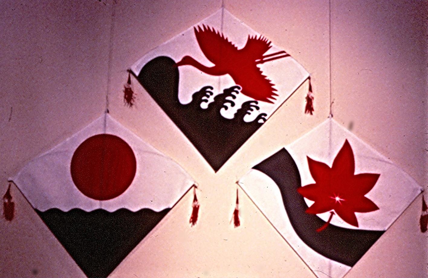 kitesKorea.jpg