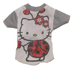 kitty-buy-s.jpg