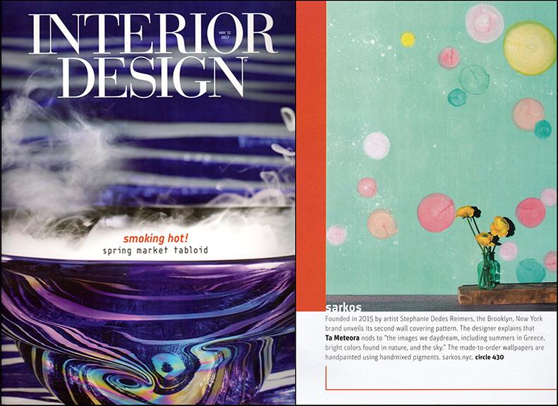 Interior Design Tabloid-S.jpg