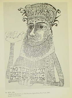 BenShahn_Maimonides.jpg