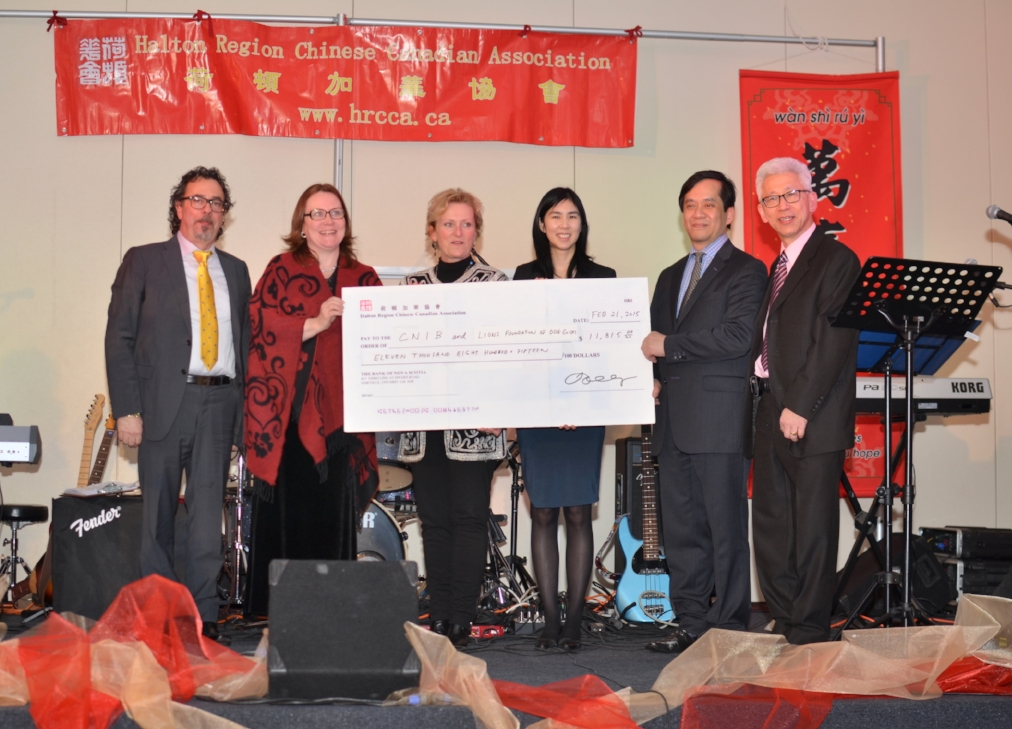 Cheque presentation with fellow Co-Chairs, HRCCA President and representatives from CNIB and LFC Dog Guides