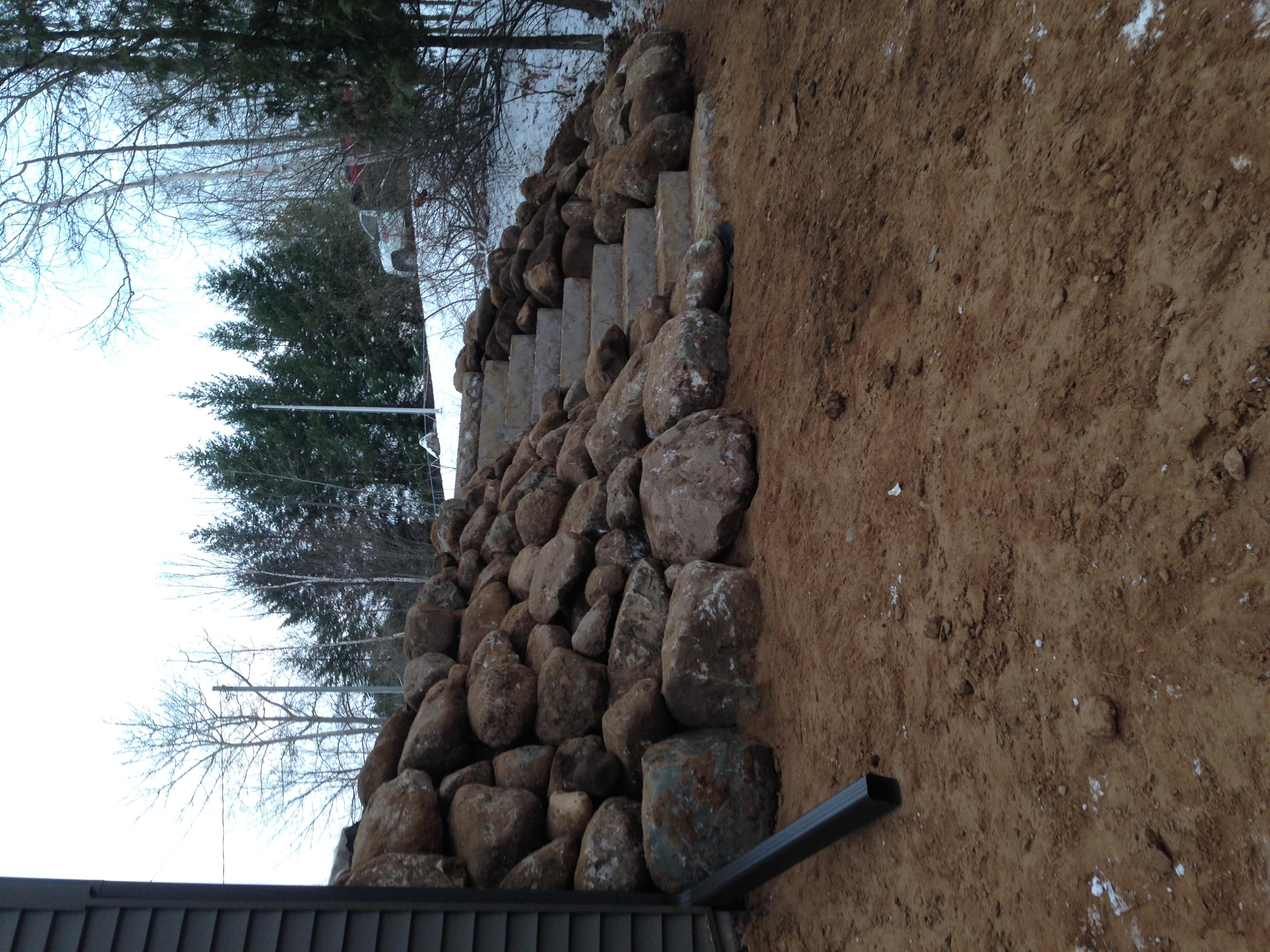 Rock Walls/Rosetta Stone Steps