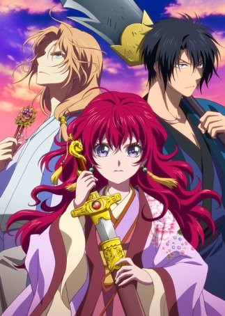 Akatsuki no Yona.  Credit to Pierrot