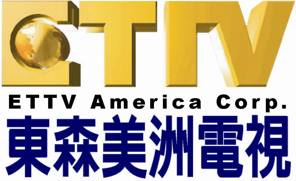 ETTV.JPG