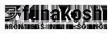 Funakoshi Co., Ltd. - 9-7 Hongo 2-ChomeBunkyo-ku, Tokyo 113-0033 JapanTel: +81-3-5684-6296Fax: +81-3-5684-6297Website (ウェブサイト): http://www.funakoshi.co.jp/