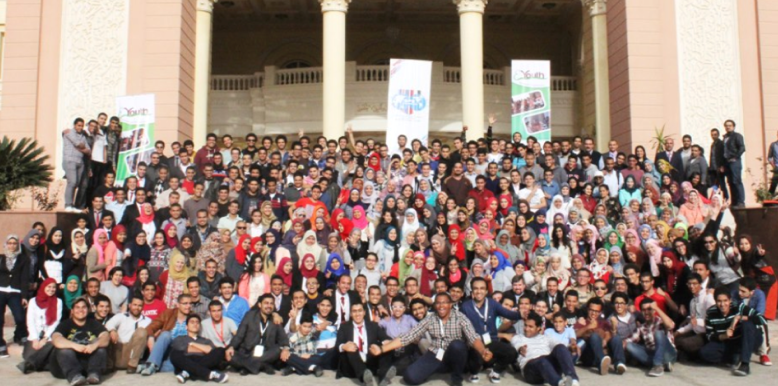 Group photo after the closing at the British University in Egypt