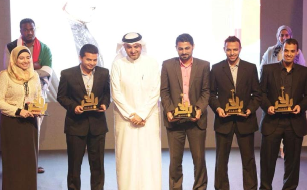 Eyouth wins the 1st place in       Bader international competition       in Bahrain