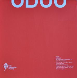 Odoo:Current sml.jpg