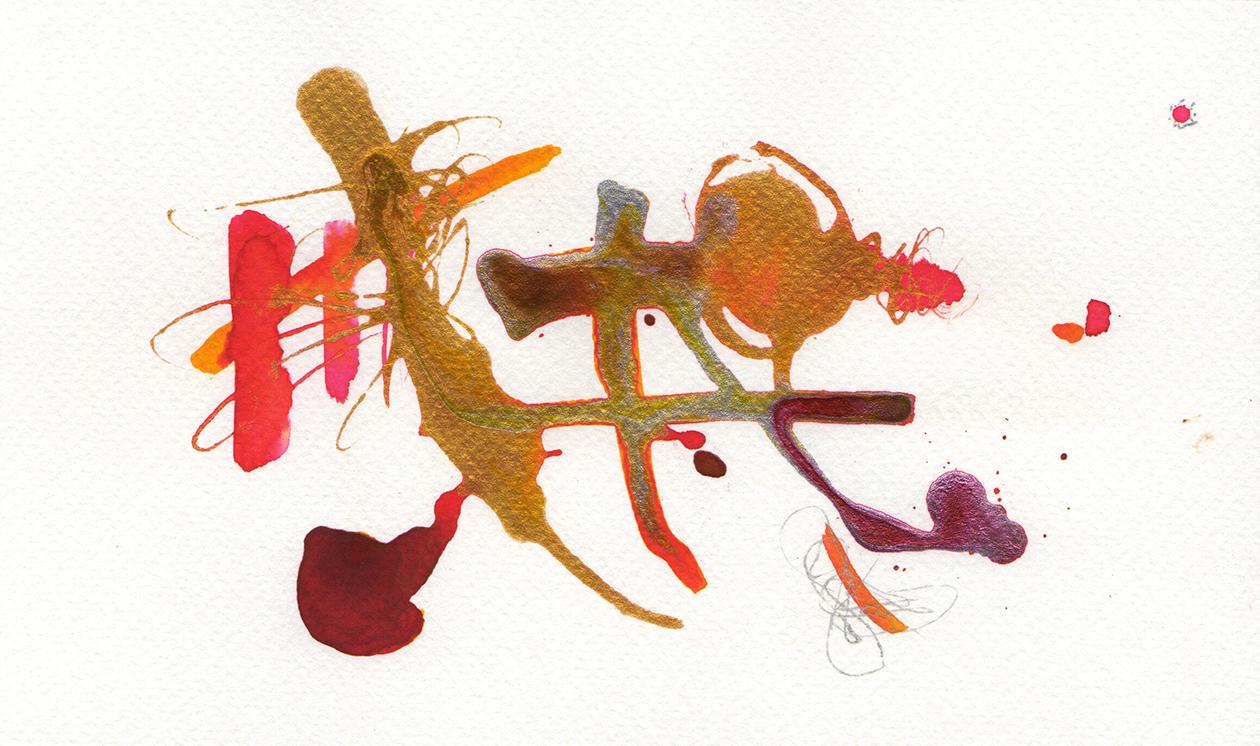Orange and pink drawing e med.jpg