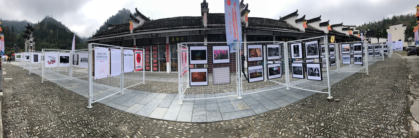 Yixian International Photography Festival 09.JPG