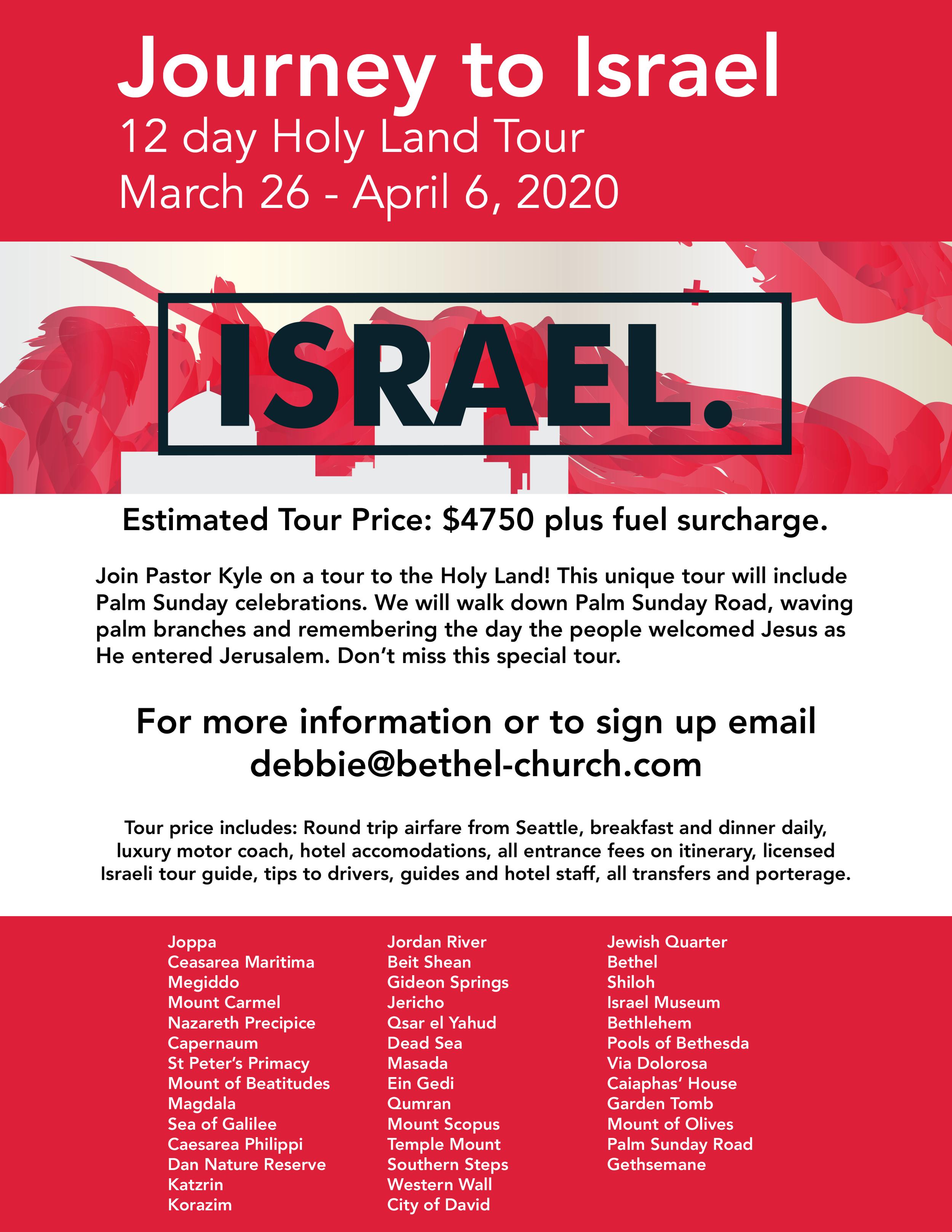 Israel Trip Flyer.png