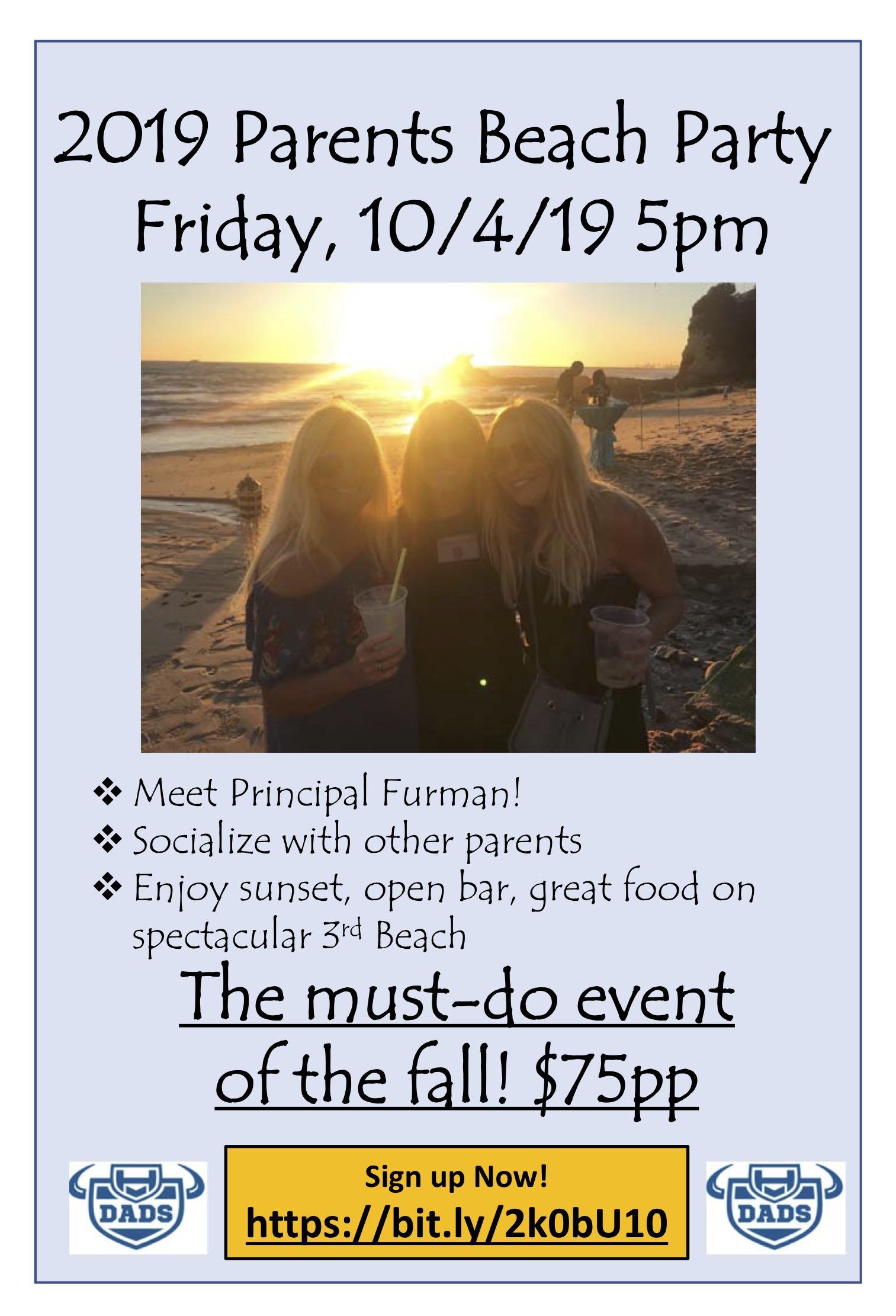 2019 Beach party flyer.jpg