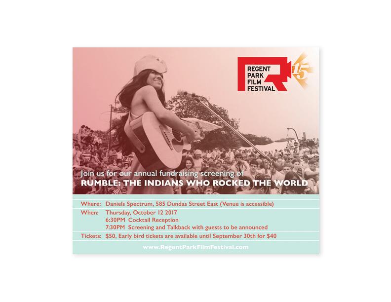 Regent Park Film Festival fundraiser invitation