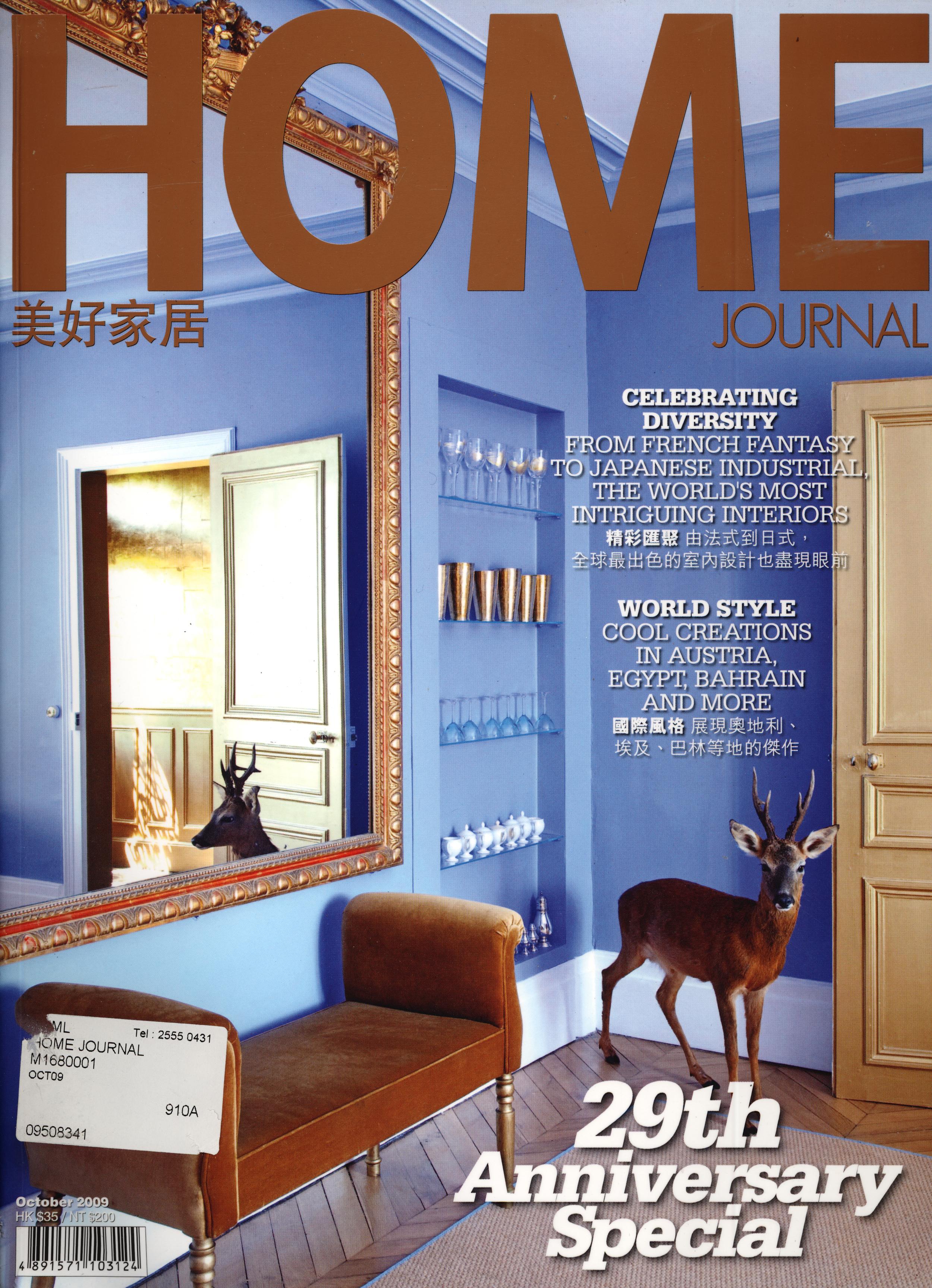 HOME CHINA.jpg