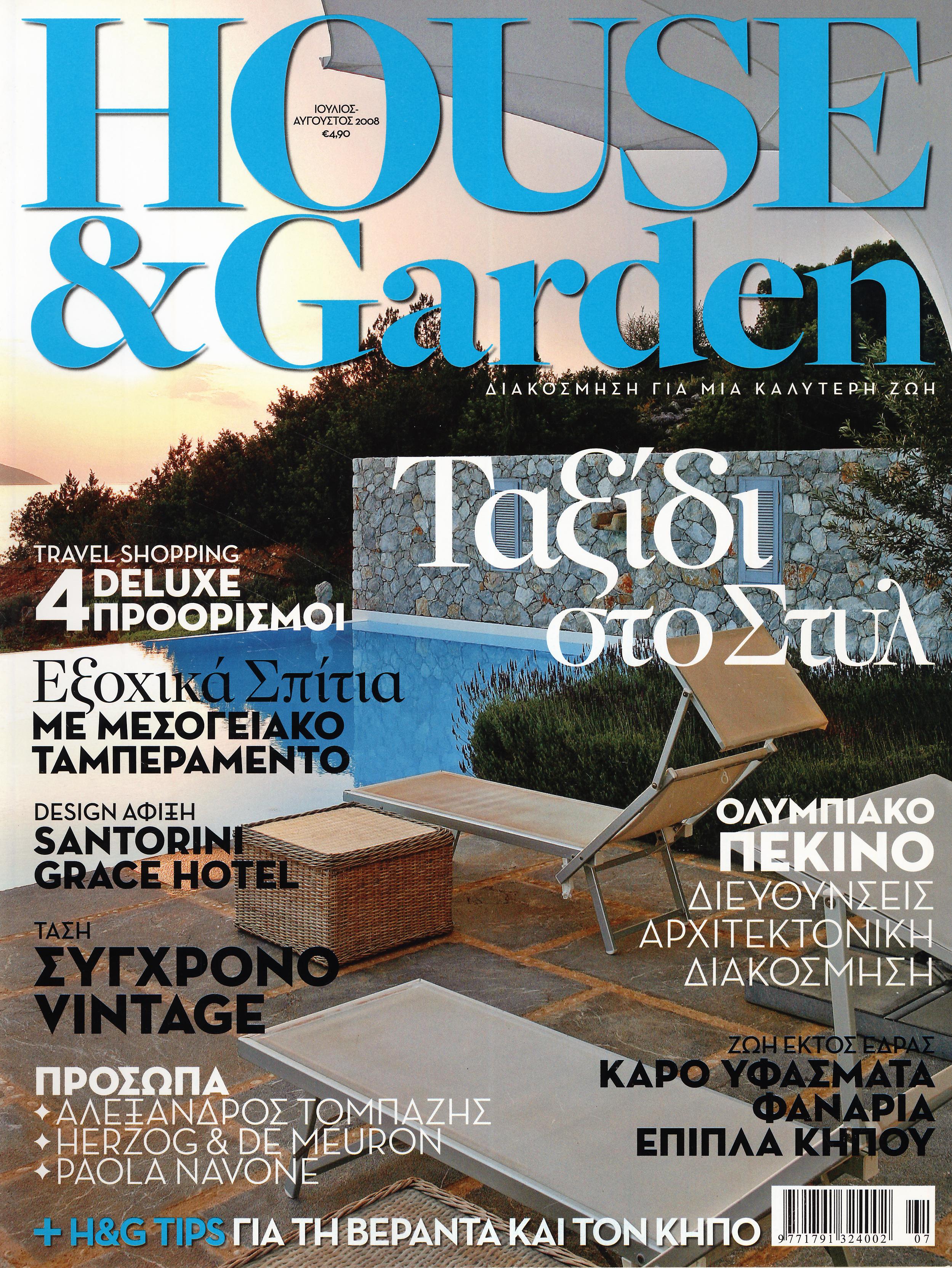 HOUSE & GARDEN 1.jpg