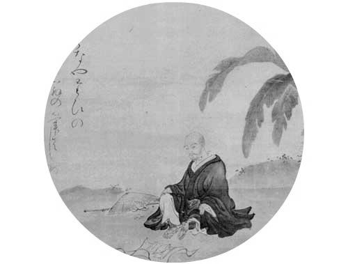 Haiku  is a conversation of haiku between poets Jason Galloway and Ava M. Hu