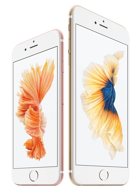 iPhone6s big.jpg