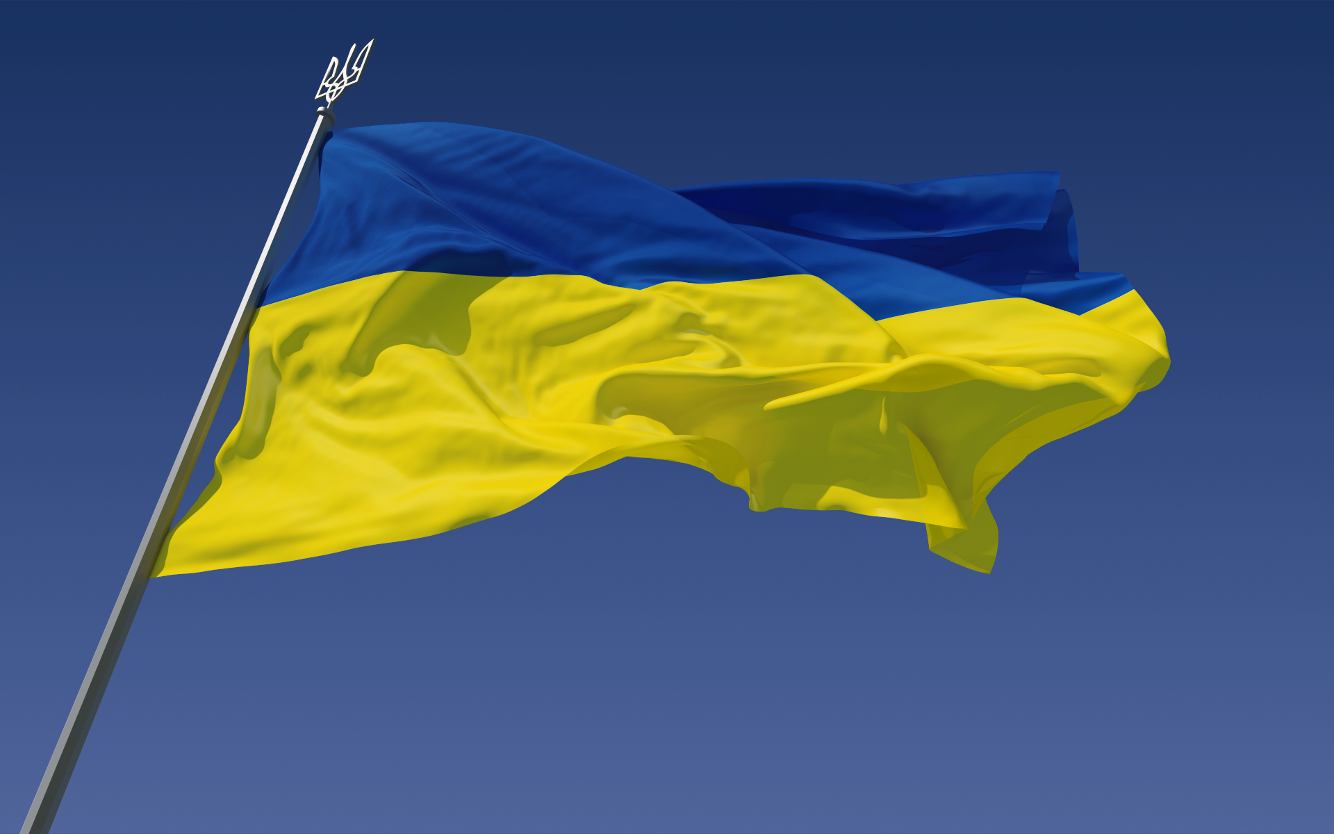 The flag of Ukraine. Wikimedia Commons.
