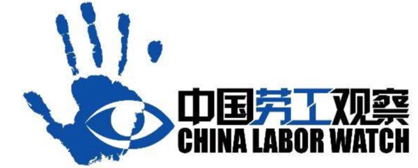 China Labor Watch.jpg