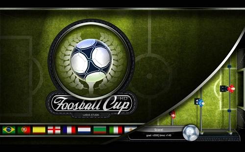 Foosball Cup.jpg