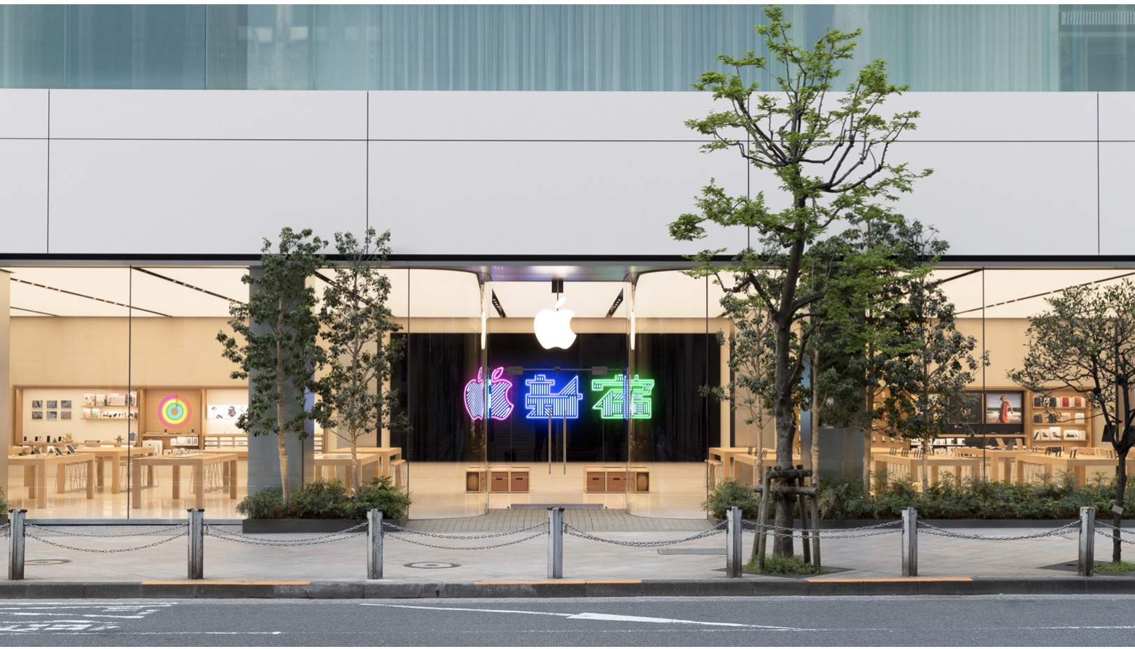 Apple Shinjuku is just blocks from Shinjuku Station in Tokyo's famous shopping, business and entertainment district. — Photo courtesy of Apple