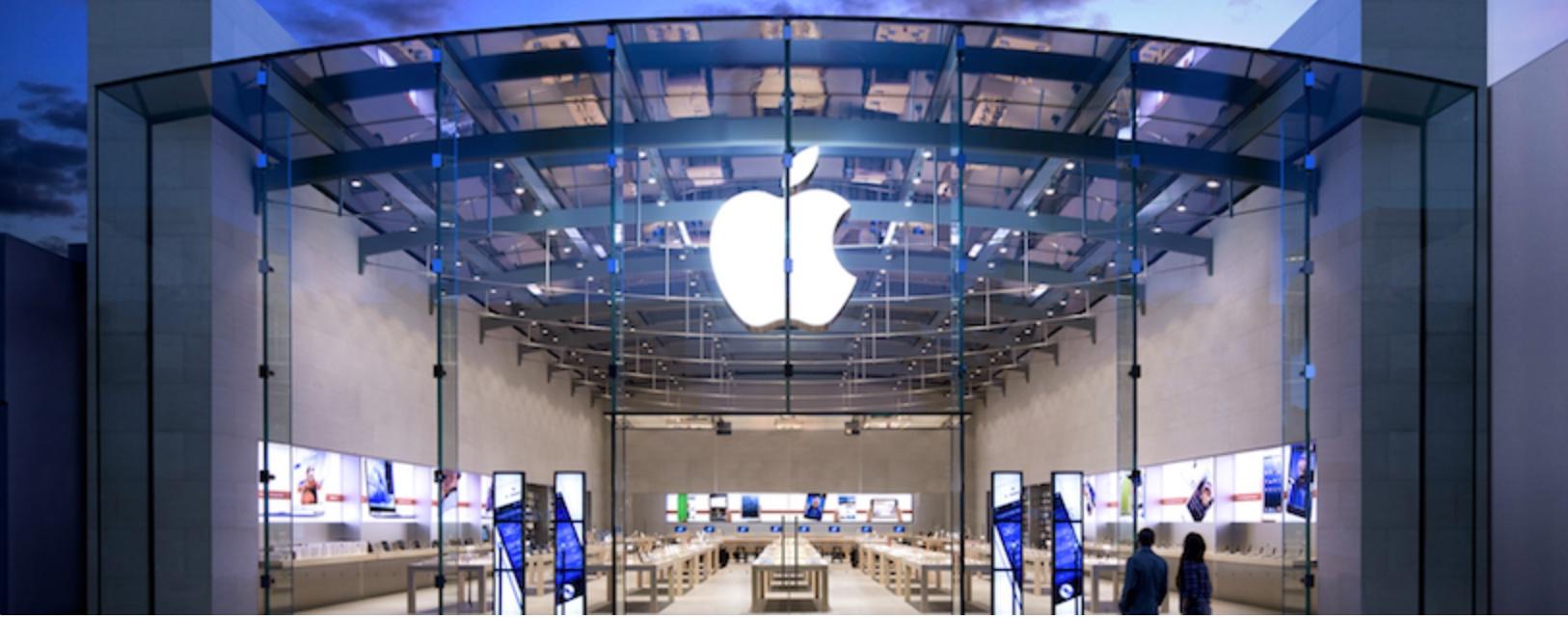 Apple Store.jpeg