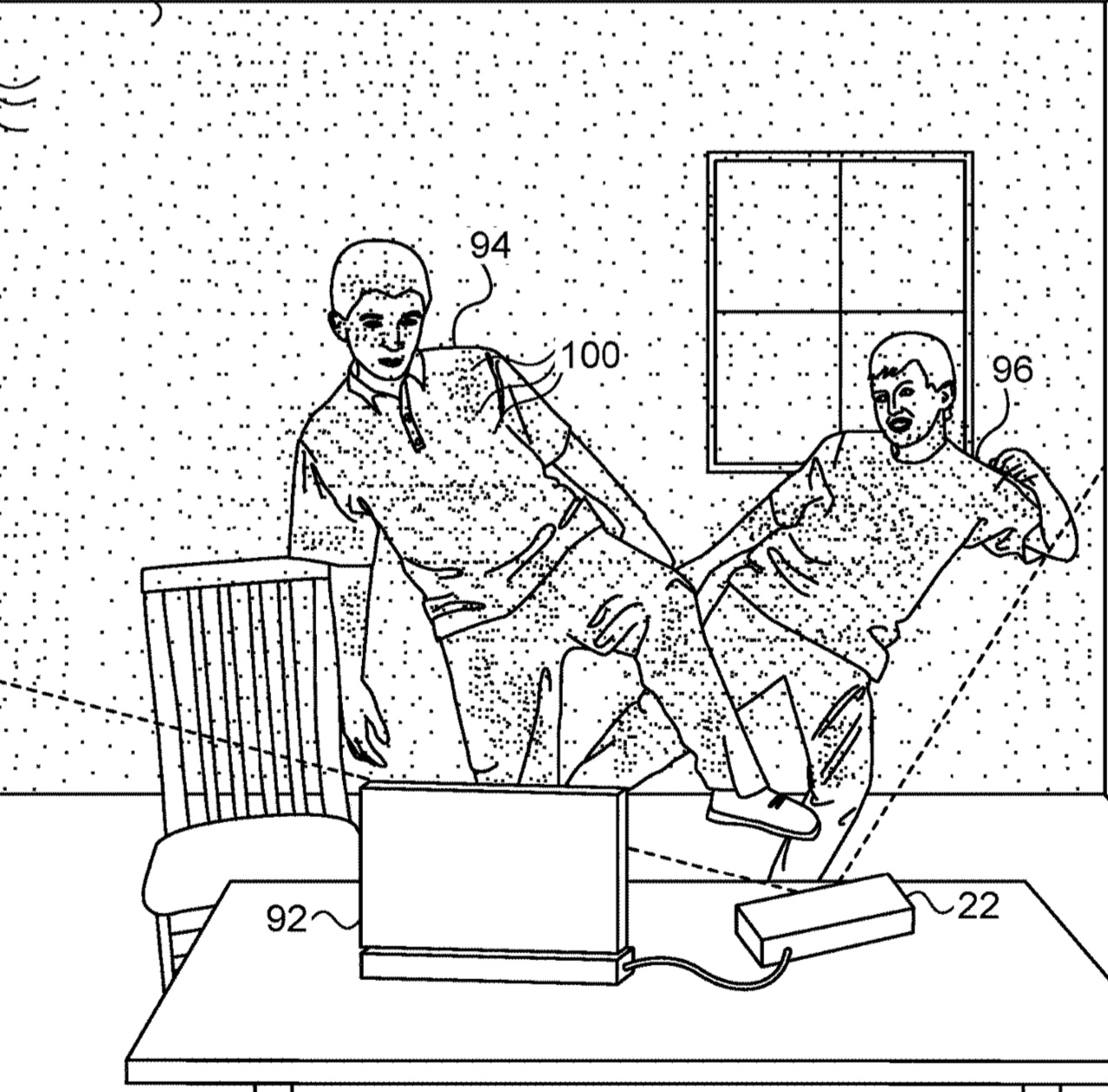 Gesture interface patent.jpg