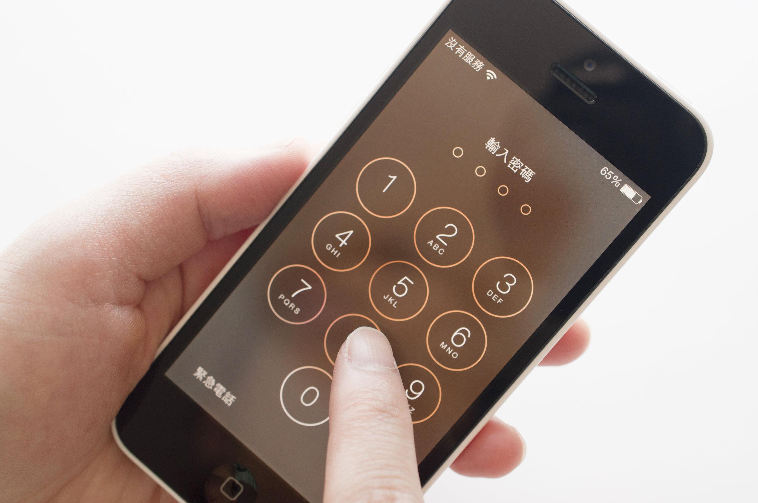 Apple privacy big.jpg