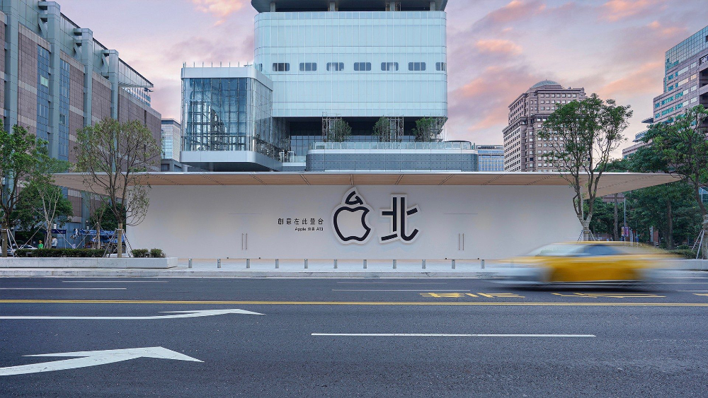 Apple to open a second store in Taiwan later this year