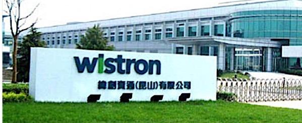 Wistron plant.png