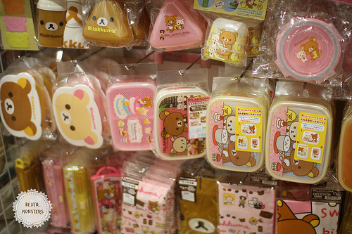 Plenty of lunch boxes to choose from at Daiso though you might want something a little less... bear.