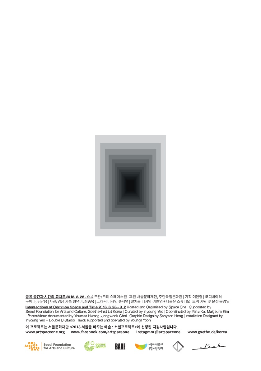 p09-001.jpg