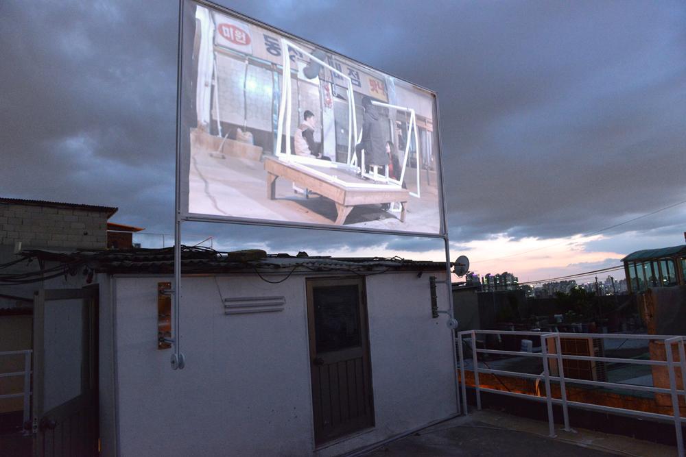 rooftopscreen_3_web.jpg