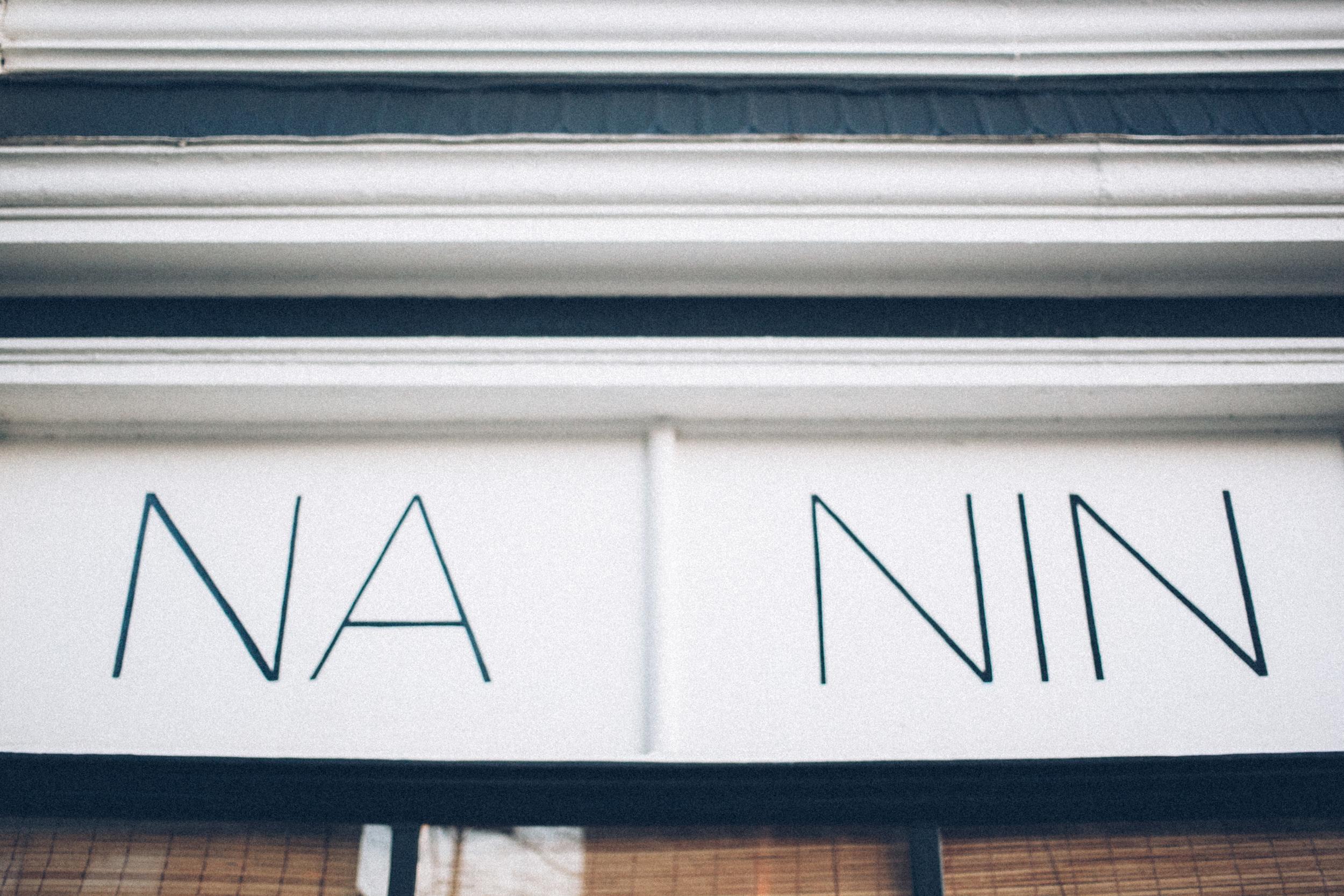 nanin-1429.jpg