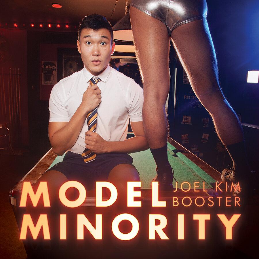 Joel Kim Booster Model Minority.jpg