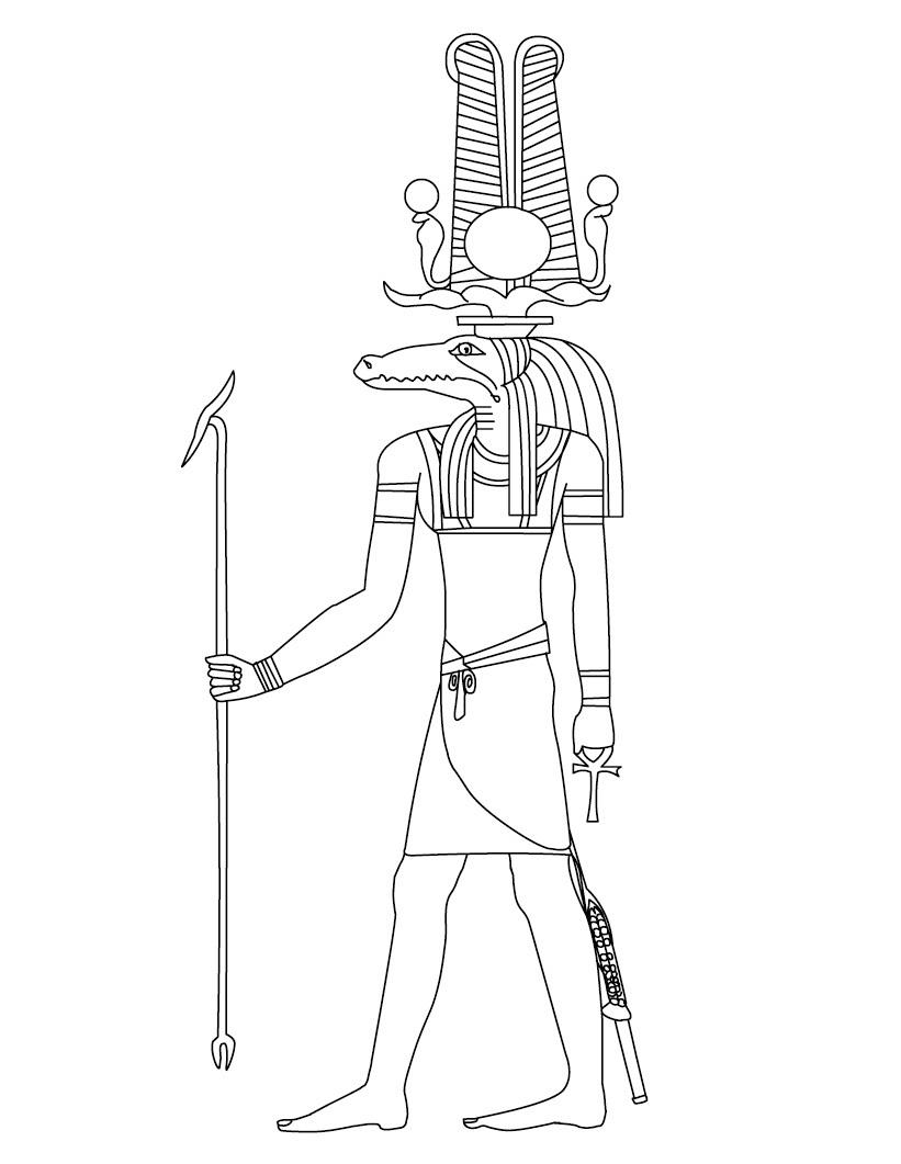 History - Ancient Egypt — Wonder Kids