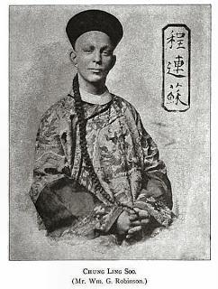 Chung Ling Sooo